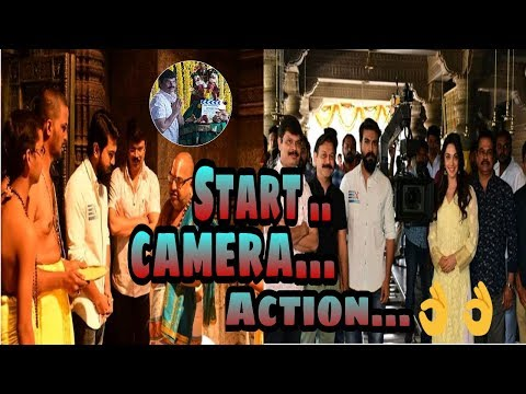 Ram Charan and boyapati Srinu movie Star  RC12  Ramcharan , boyapati Srinu, dvv danayya