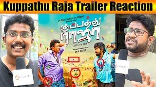 Kuppathu Raja Trailer Reaction