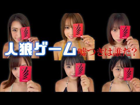 【神競技】グラビアカーリング対決をやってみた結果、、、 from YouTube · Duration:  7 minutes 56 seconds