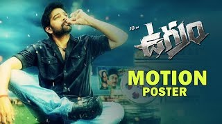 Ugram Movie Motion Poster | J.D Chakravathy | Akshitha | TFPC