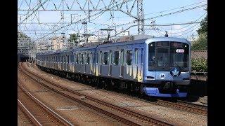 【臨時】 横浜高速鉄道Y500系 ベイスターズトレイン ビクトリー号 多摩川通過
