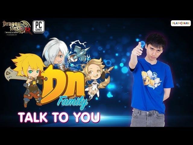 [Dragon Nest] DN Family เตอร์ - Talk to you 3/11/2018