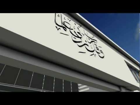 Diran & Masri Consultant Engineers Architects - Modern Islamic School