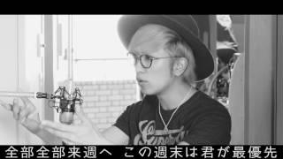 (00)`)ブヒ~☆ ♪うみくん♪ (Umi-kun) 公式LINE UMI☆KUUNで出ると思います!...