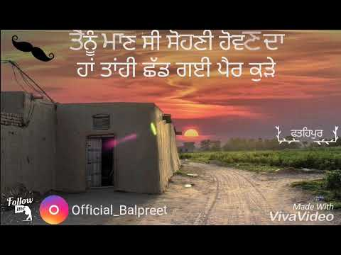 Tera pind r nait song video download | Sulfe Ton Vadh R Nait