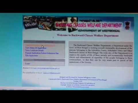 HOW TO APPLY FOR CASTE CERTIFICATE ONLINE IN WEST BENGAL (INFORMATION CENTER)