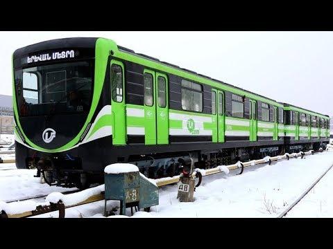 World Metro Systems: Yerevan Metro