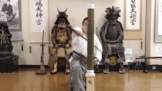 江戸無外流居合兵法 九段道場 http://www.edo-mugairyu.jp/