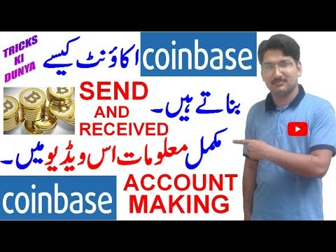 COINBASE ACCOUNT MAKING BTC BITCOIN SEND RECEIVED URDU HINDI