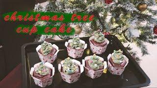 【聖誕特輯】DIY聖誕樹杯子蛋糕食譜 Christmas Cake 聖誕蛋糕|1ting |1ting 小廚房