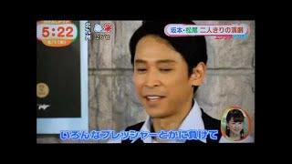 坂本昌行、膨大なセリフに「初めてけいこ中に知恵熱が出ました」 V6の...