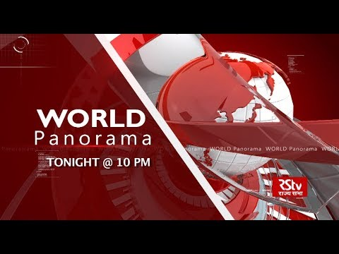 Promo - World Panorama: Coronavirus Outbreak | 10 pm