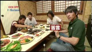 '11/08/05 TVK キックオフマリノスの松田直樹追悼特集.
