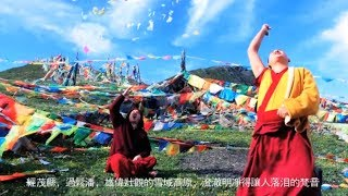 12 Min to Know Sichuan Trip (Photographer