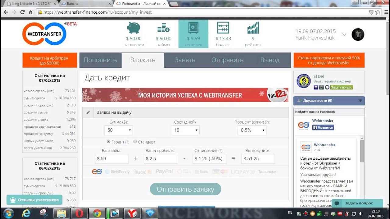 Как заработать 50 баксов в день в интернете идеи бизнес проектов до 5000дол