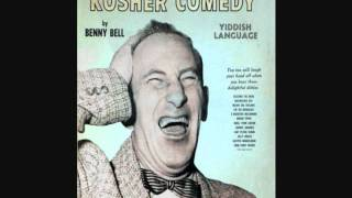 Mother in law trouble - Benny Bell (Yiddish Comedy)