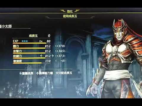 PC 無雙蛇魔3 無盡模式 - YouTube