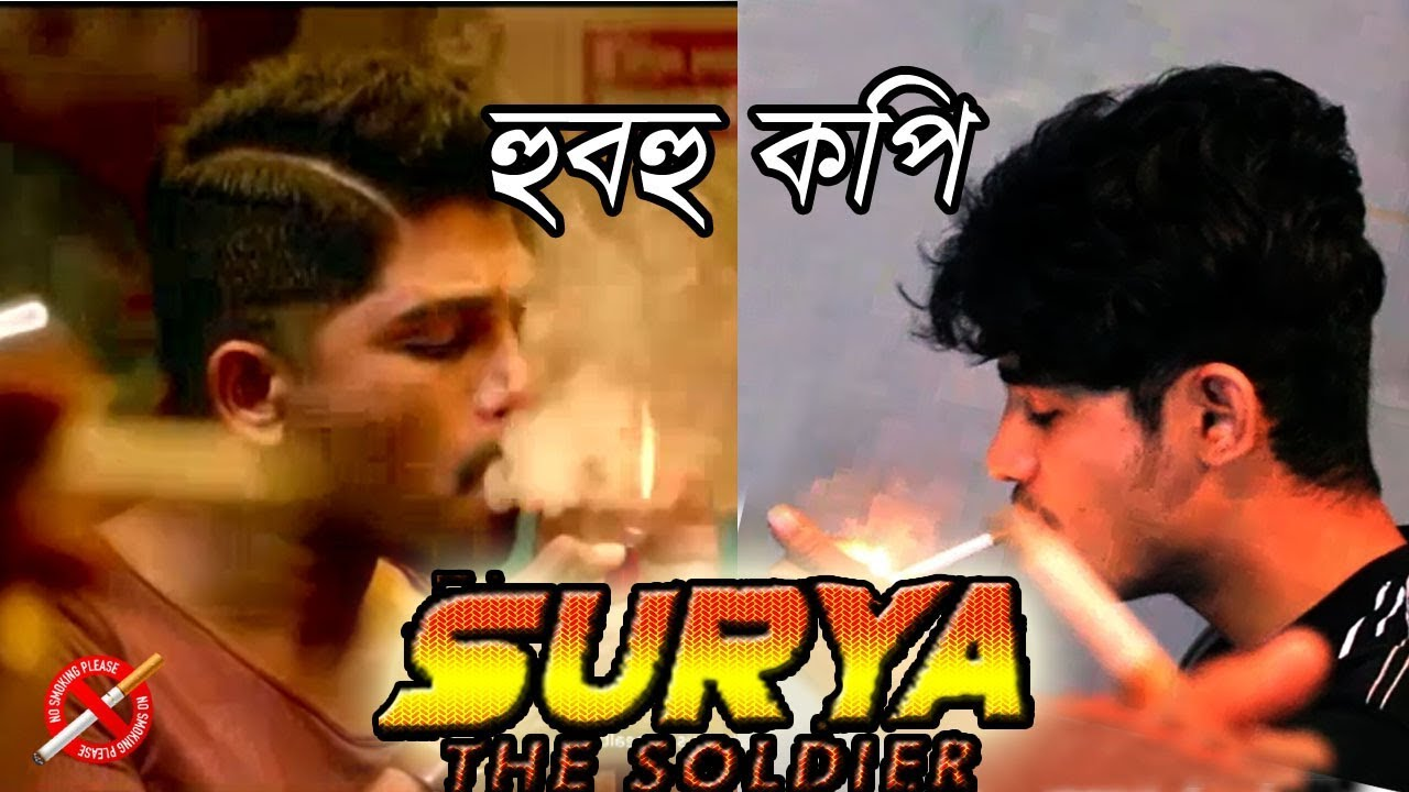 surya the brave soldier hindi dubbed download mkv