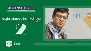 Advanced Excel for Teachers - Tips and Tricks - Part 2