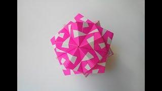 Кусудама пестренькая оригами (Mitsunobu Sonobe)