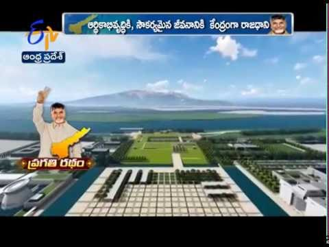 2 Yrs of Babu Governance: A Review on Amaravathi Master Plan