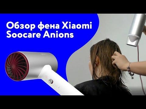 Обзор фена Xiaomi Soocare Anions   От «Румиком», магазина Xiaomi