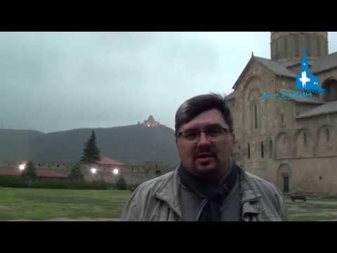 КАПЛЯ МИССИЯ - ЭТО ПРОПОВЕДЬ ЕВАНГЕЛИЯ