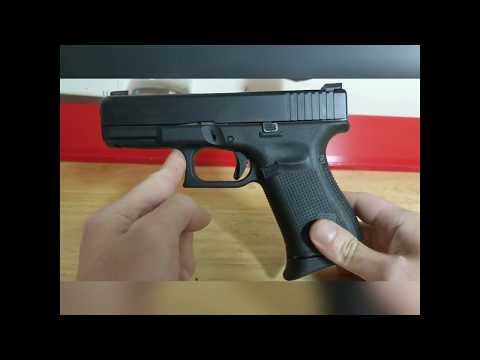How to Inspect and Lube a Used Glock (Glock 19 Gen 5)