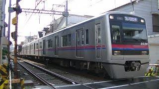 京成3000形3029F&京急600形653F+656F 糀谷-大鳥居にて