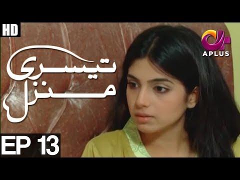 Teesri Manzil - Episode 13 - A Plus ᴴᴰ Drama
