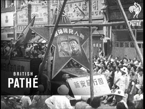 Shanghai Under Red Control (1949)