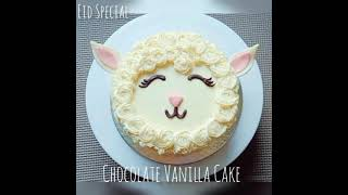 Easy Eid Special Sheep cake decoration in timelapse