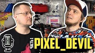 PixelDevil про хейтеров GameShelf свободу слова лучшие игры зимы 2019 Большое интервью