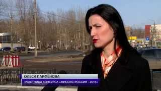 «Миссис Россия-2015»(Вслед за мисс Северодвинска, представлять наш город, а точнее его красоту в масштабах страны отправляется..., 2015-04-07T07:50:15.000Z)