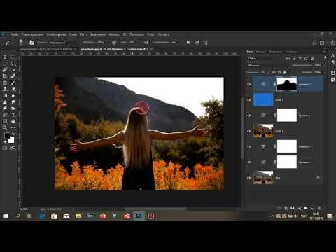 Урок 1. Фотошоп. Работа с исходниками изображений.