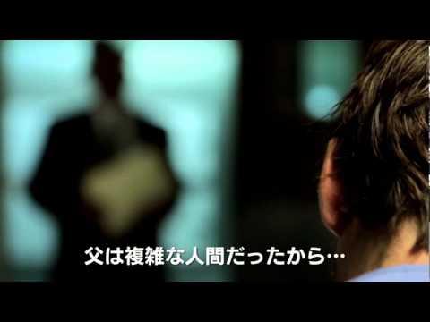 KEY(キー) / 死体の中の遺留品(字幕版)(予告編)