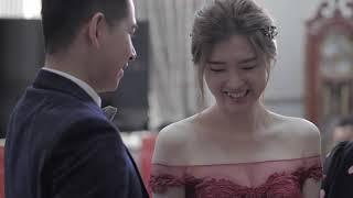巧思瑞旻-訂婚儀式篇