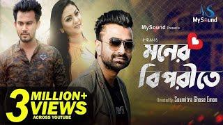 Moner Biporite | IMRAN | Rasel | Priya | Official Music Video | Imran New Song 2019