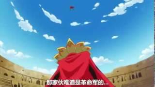 海賊王 - 薩波吃燒燒果實