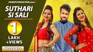 Suthri Si Sali😍 (Official) Mohit Sharma, Ishika Tomar | New Haryanvi Songs Haryanavi 2019