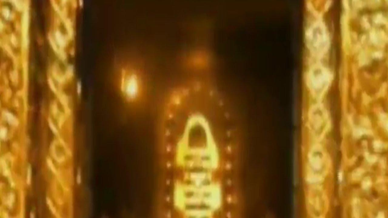 Arudra Nakshatram Pooja At Sri Kalahasti Youtube