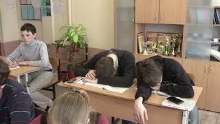 Когда скучно на уроке