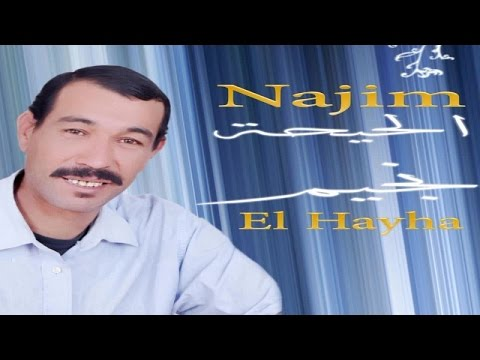 Najim El Hayha - Isounad Telephone