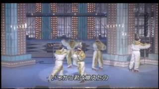 1989년 오리콘 4위 관련 영상. 홍백가합전 출전 영상.