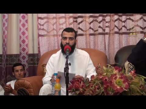 كيف اهتديت //  ذ . محمد رزقي  ( الشاب رزقي )