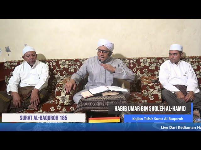 Kajian Tafsir Jalalain 2020-12-05 - Al Qur'an Surat Al Baqoroh Ayat 158
