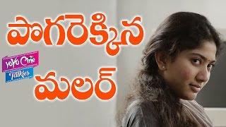 పొగరెక్కిన మలర్    #SaiPallavi Rejected by Producers for her Behaviour    YOYO Cine Talkies