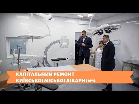 Телеканал Київ: 05.12.19 Столичні телевізійні новини 13.00