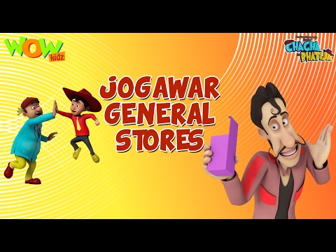 Jogawar General Stores - Chacha Bhatija -3D Animation Cartoo