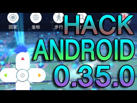 NEW POKEMON GO HACK 0.35.0 WORKING (NO ROOT + NO COMPUTER) Tap To Walk, Teleport & More! (ANDROID)